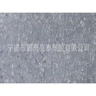 pvc透明料颗粒挤出环保pvc塑料粒子食品级注塑聚氯乙烯管原料厂家