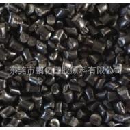 供应PP黑色再生料专业做注塑产品厂家直销不超重聚黑色