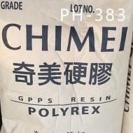 GPPS/镇江奇美/ PG-383 gpps 奇美 透明gpps