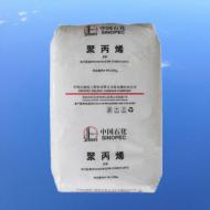 注塑级PP 燕山石化 K8303 高抗冲 通用级 汽车部件 塑胶原料