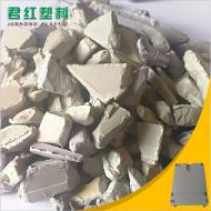 大量生产 批发 塑料颗粒 灰白阻燃ABS颗粒 ABS再生料 批发