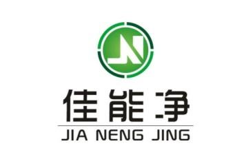 深圳市佳能净洗涤用品有限公司