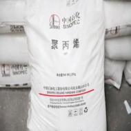 PP/燕山石化/K8003 注塑级