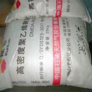 长期供应HDPE8920独山子石化DMDA-8920高刚性注塑级原料