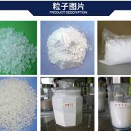 PTFE/山东东岳/DF-17A舔加塑料化工里面,增加耐磨度