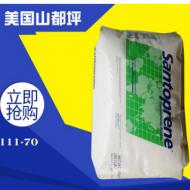 TPV通用级,耐候/美国山都坪/121-58