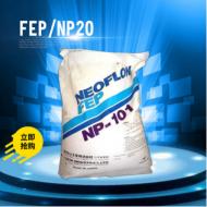 FEP/日本大金/NP101挤出级, 电缆