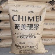 GPPS 镇江奇美 PG-33 一般射出成型 食品级