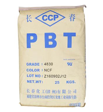 长春化工再次发布PBT涨价声明