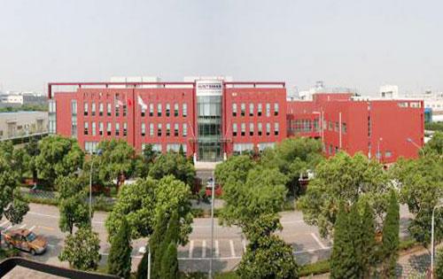 亨斯迈宣布在胡志明市开设新工厂