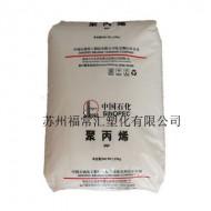 现货供应PP/燕山石化/K8303抗冲击,嵌段共聚