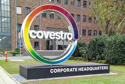 科思创将投资7亿欧元设立新工厂