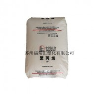 T30S 注塑PP 拉丝透明 茂名石化 编织物用 抗拉强度高 单丝pp原料