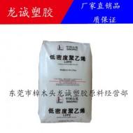 LDPE/茂名石化/2426H 透明级 耐高温 薄膜级 低密度聚PE