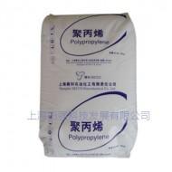 上海赛科/K8003现货报价原厂正牌塑料原料颗粒通用塑料聚件