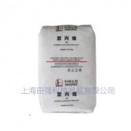 PP/燕山石化 /K8303 注塑级 高抗冲 通用级,汽车部件