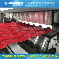PVC合成树脂瓦生产线厂家 pvc琉璃瓦生产设备
