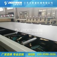 新型建筑模板设备、中空塑料建筑模板生产线