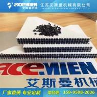 塑料建筑模板设备机器厂家、中空模板设备生产厂家