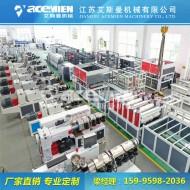 高产量中空塑料建筑模板设备、中空pp塑料模板机器生产厂家