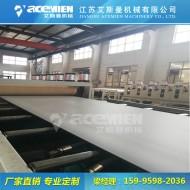 生产中空建筑模板生产线设备哪家好、提供中空模板配方
