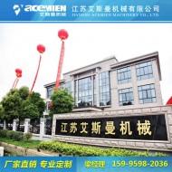 新疆中空塑料模板设备、江西中空塑料模板机器、中空塑料模板生产线